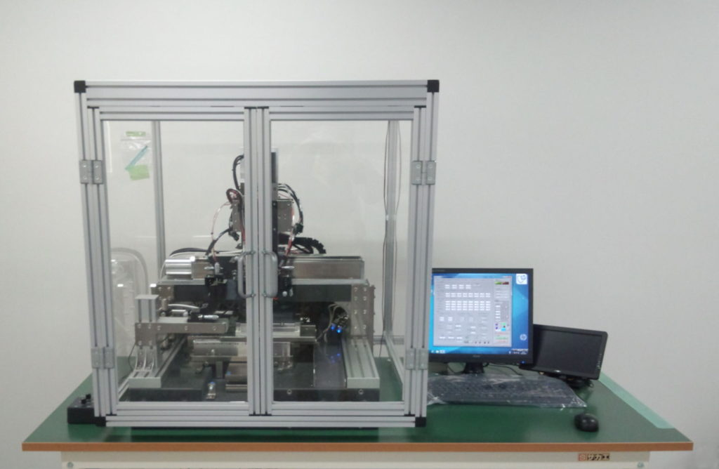 The JCDREAM-funded printer